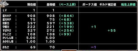 キャプチャ 9 24 mp10_r