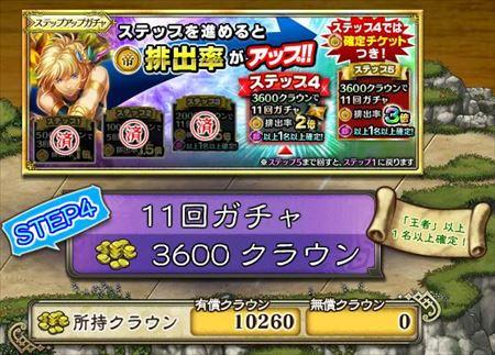 キャプチャ 10 2 saga11_r