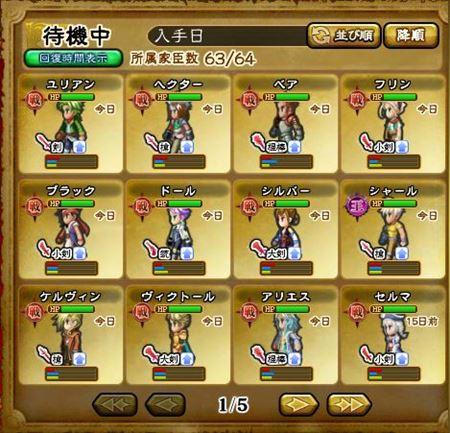 キャプチャ 10 2 saga15_r