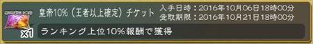 キャプチャ 10 6 sagad6_r