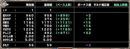 キャプチャ 10 15 mp21_r