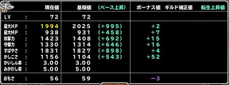 キャプチャ 10 15 mp18_r