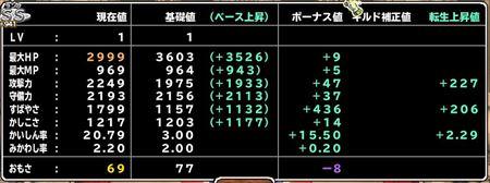 キャプチャ 10 16 mp5_r