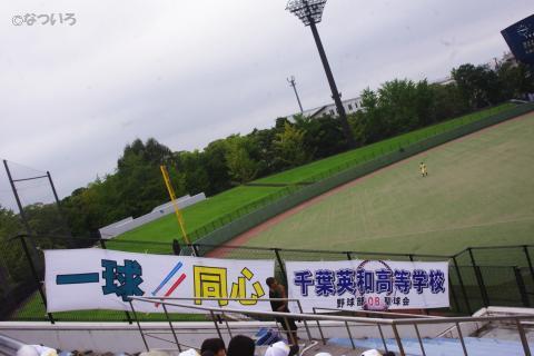 2016-09-19-8.jpg