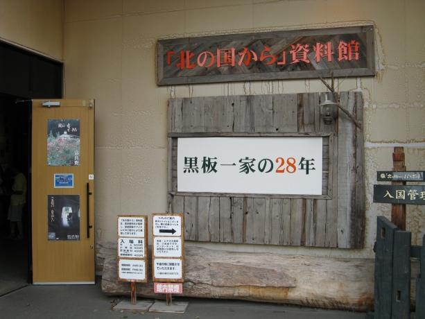 2010-0816-0110.jpg