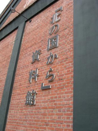 2010-0816-0111.jpg