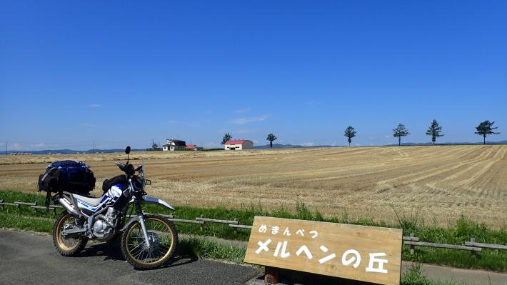 2016-0811-021.jpg