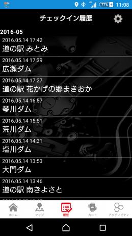 Screenshot_2016-05-15-11-08-52.png