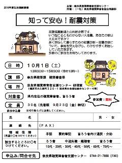 gyoji20161001.jpg