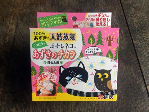 azukinochikara1_101016.jpg