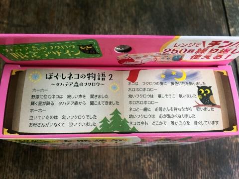 azukinochikara2_101016