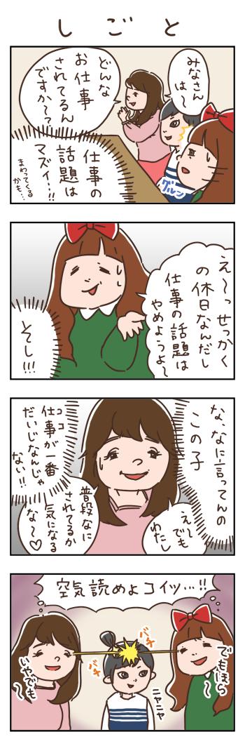 soshi_02_s.png