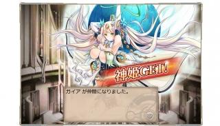 20160701ixa003.jpg