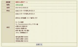 R20160422ixa001.jpg