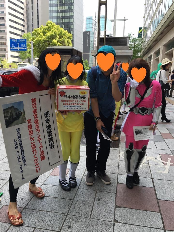 募金レンジャー&サンタ2