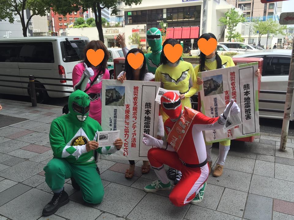募金レンジャー&サンタ3