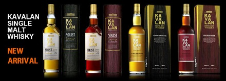kavalan_coming_new_550.jpg