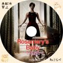 ローズマリーの赤ちゃん~パリの悪夢~ ラベルbd