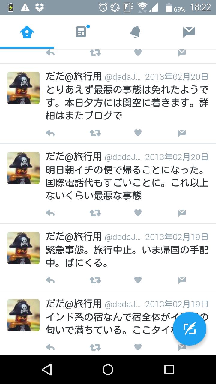 20160620183049cc0.png
