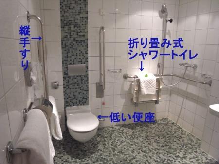 ヒルトンのトイレ