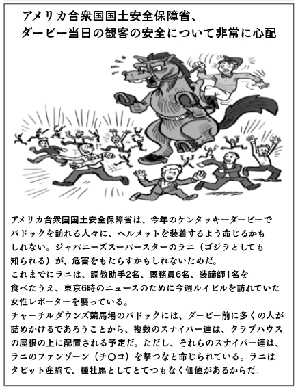ラニ風刺翻訳