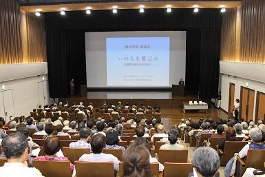 2016-09-10 柳田邦男講演会inウェルネスプラザ 017-1