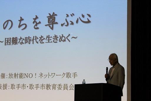 2016-09-10 柳田邦男講演会inウェルネスプラザ 020-1