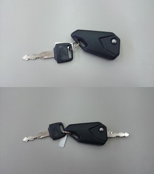 GROM key