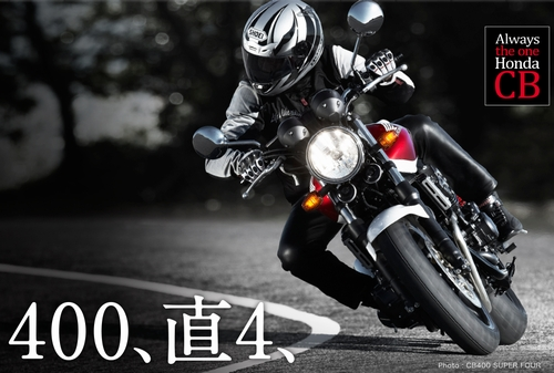 2016_08_23_CB400sf.jpg
