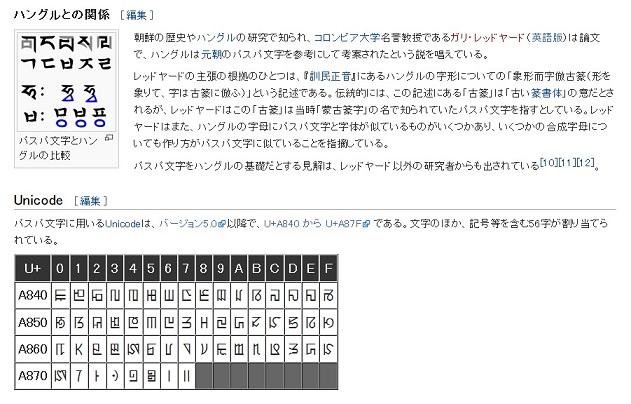 hanguruhapasuopamoji201677222.jpg