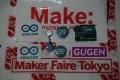 Maker2016Tokyo