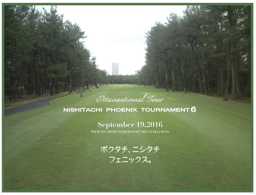 ゴルフ ニシタチ6写真JPEG