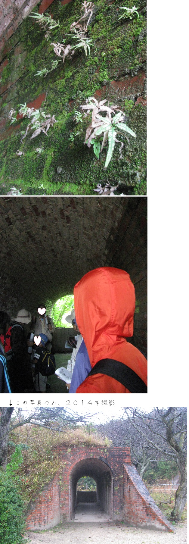 IMG_2228弾薬庫へのトンネル