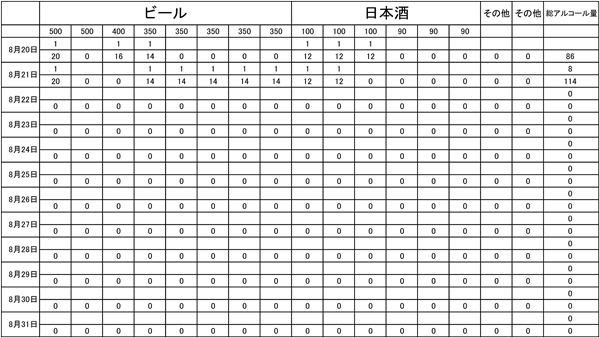 カレンダー2s