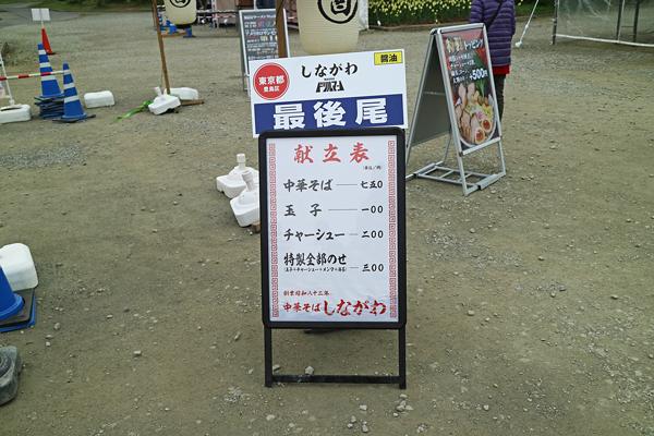 IMG_8048-2.jpg