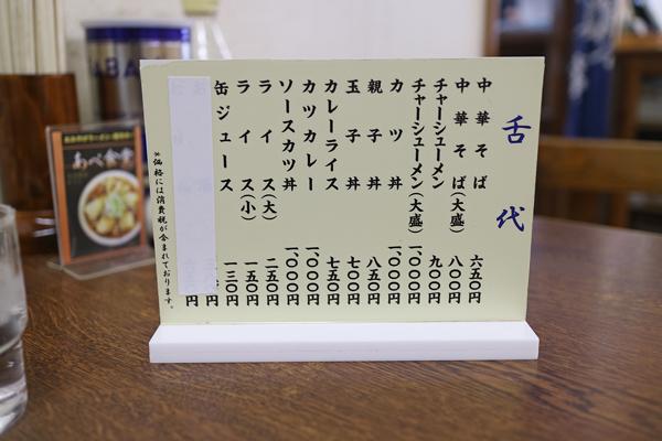 IMG_8325-2.jpg