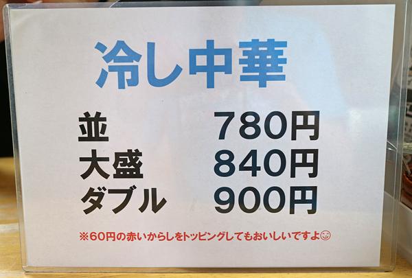IMG_8544+2.jpg
