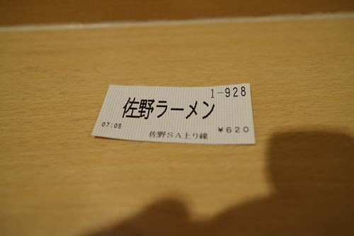 IMG_8610+2.jpg