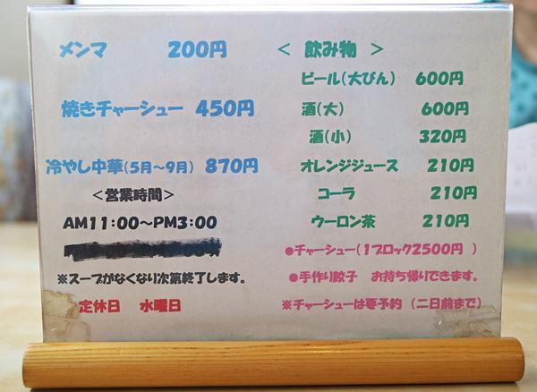 IMG_8725+2.jpg