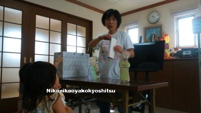 IMG_20161004_104946_Fotor.jpg