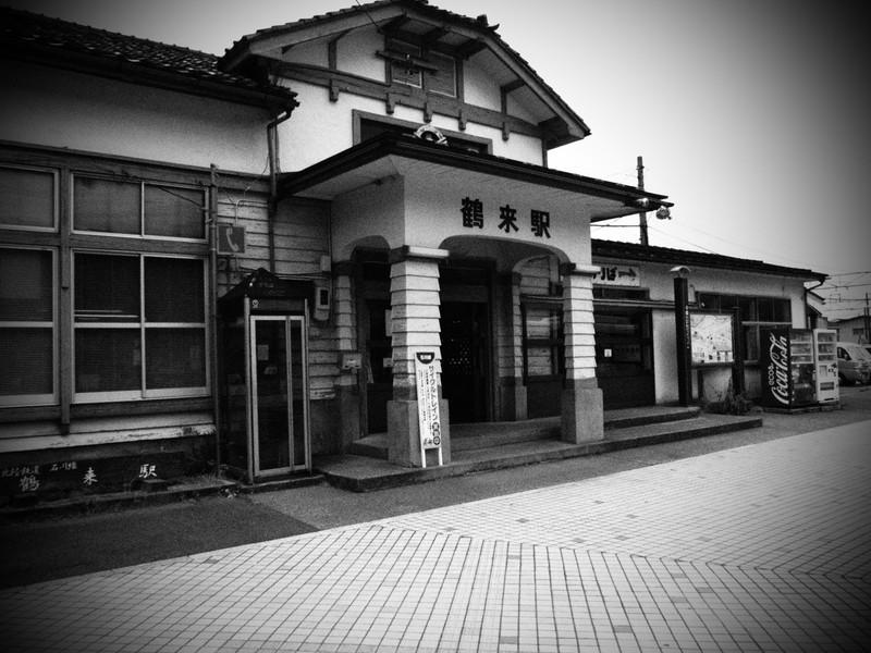 鶴来 (1)
