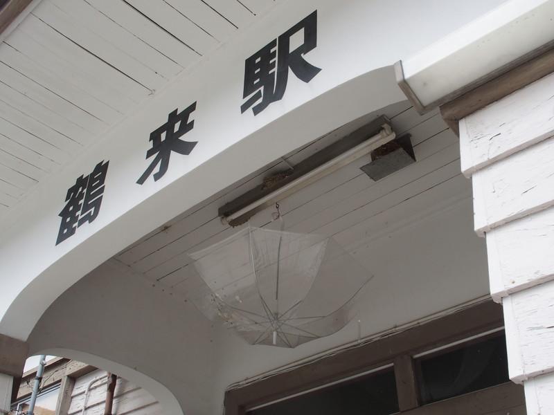 鶴来 (7)