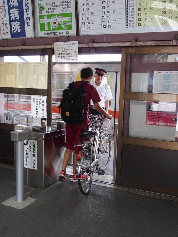 鶴来 (8)