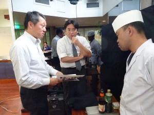 鬼怒川パークホテルズ・厨房