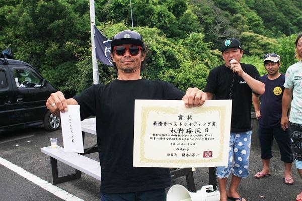 2016年 第7回 西磯CUP (629)