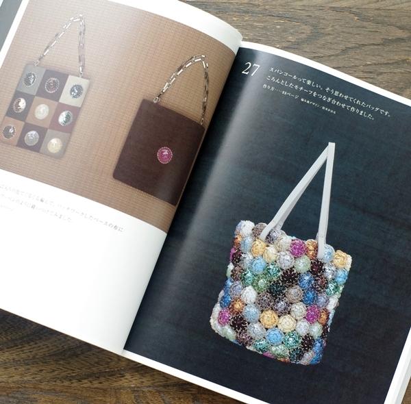 book_shimoda2.jpg