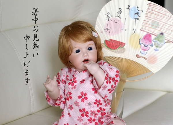 hi_syotyu16.jpg