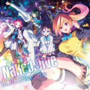 アニメ版Naked Dive