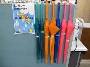 図書館の置き傘