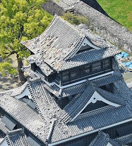 瓦が崩れた熊本城